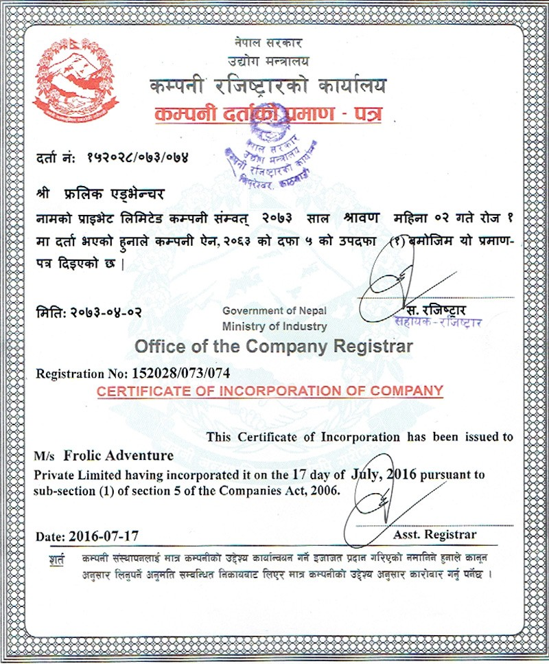 Company Register Certificate